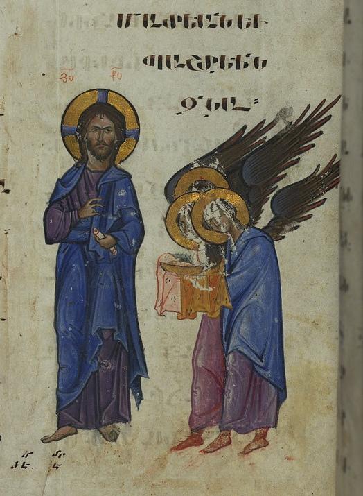 Ангел служит Христу в пустыне