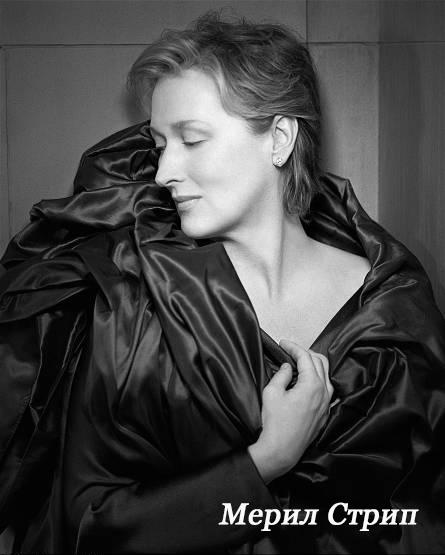 Meryl-Streep-meryl-streep-32299671-445-555