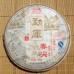 2007_mengku_chunjian_nb_bao