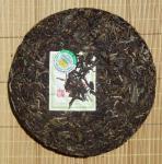 2007_mengku_chunjian_nb_bing