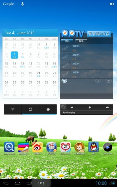 Screenshot_2013-06-04-22-08-05