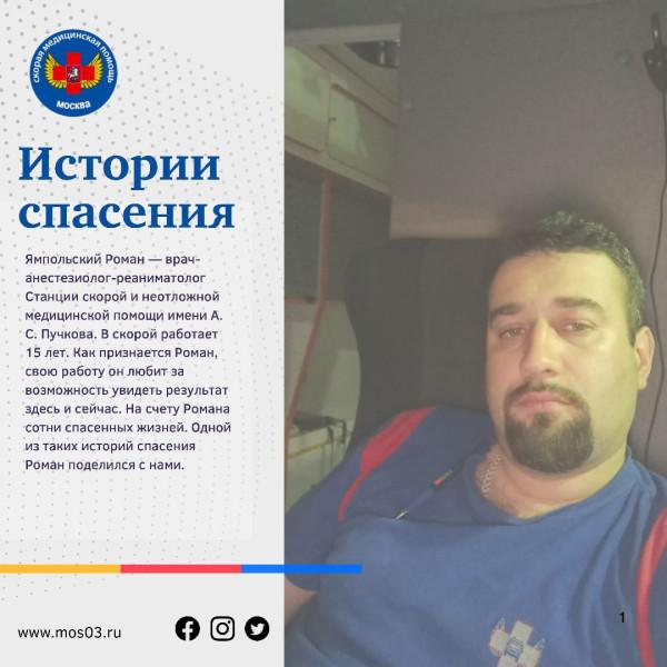 #Новости103