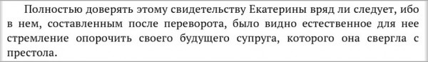 Безымянный-6