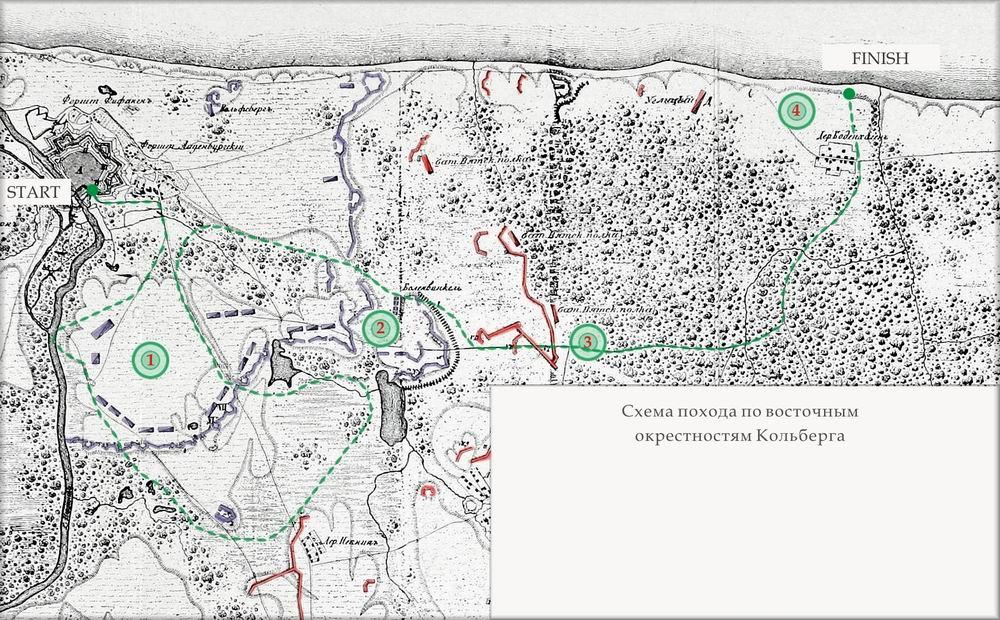 Resize of Карта-схема