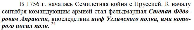 Скриншот 2019-09-12 17_32_14