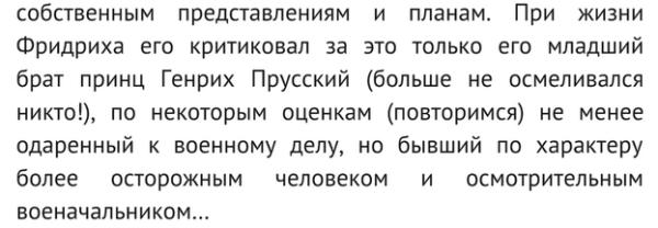 Скриншот 22-03-2020 13_30_12