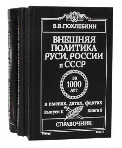1009702486