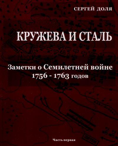 foto-oblozhek-pornokasset-devyanostih-godov