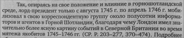 стр132