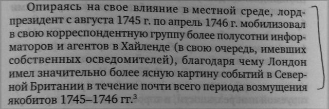 стр137