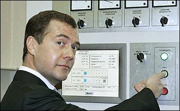 Дмитрий Медведев перенес индексацию тарифов на тепло с зимы на лето