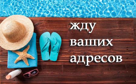Starfish_Resorts_Summer_471866_2880x1800-1024x640.jpg
