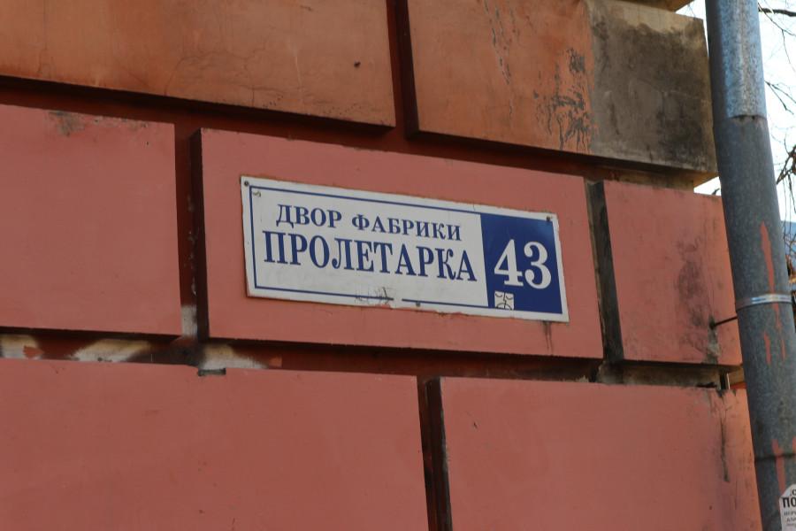 Тверь. Морозовский городок городок, здесь, кстати, производство, которая, через, Морозовыми, красивая, начинается, казарма, фабрики, сразу, Здесь, жилье, Париж, городка, Тверской, части, всего, рабочих