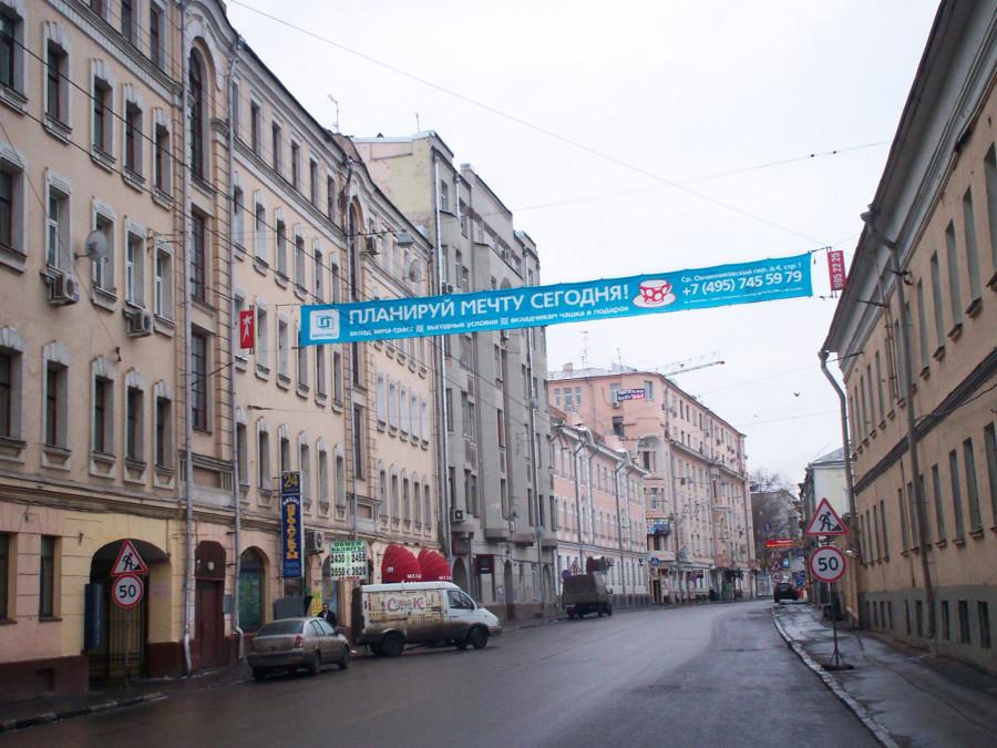 kreml 011f.jpg