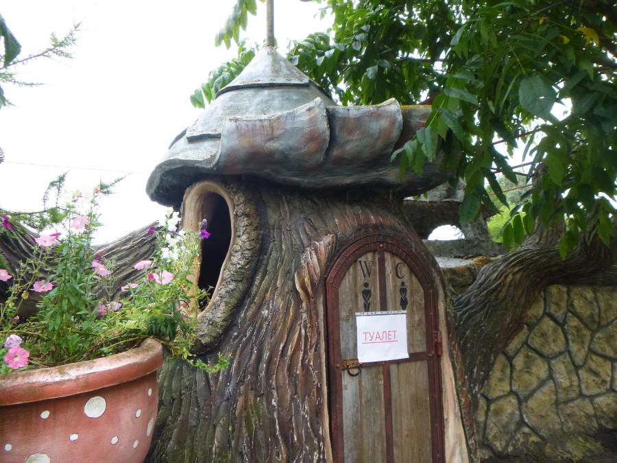 Козельск. Вихляндия - парк злого скульптора. P1340906f.JPG