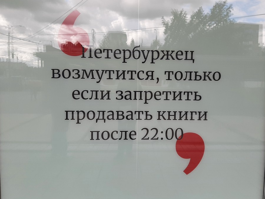 20210902_142318f.jpg