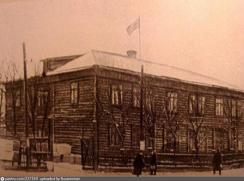 OldHimkiMoskovskaya16 1920