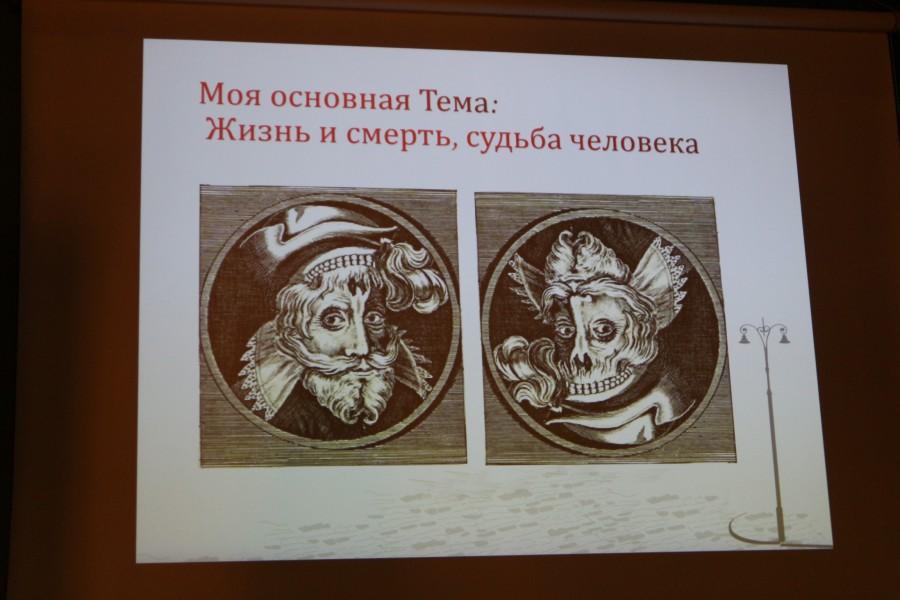Фотография из блога Татьяны https://moscow-i-ya.livejournal.com/