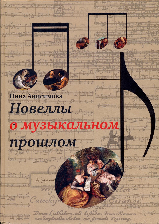 книга-месяца