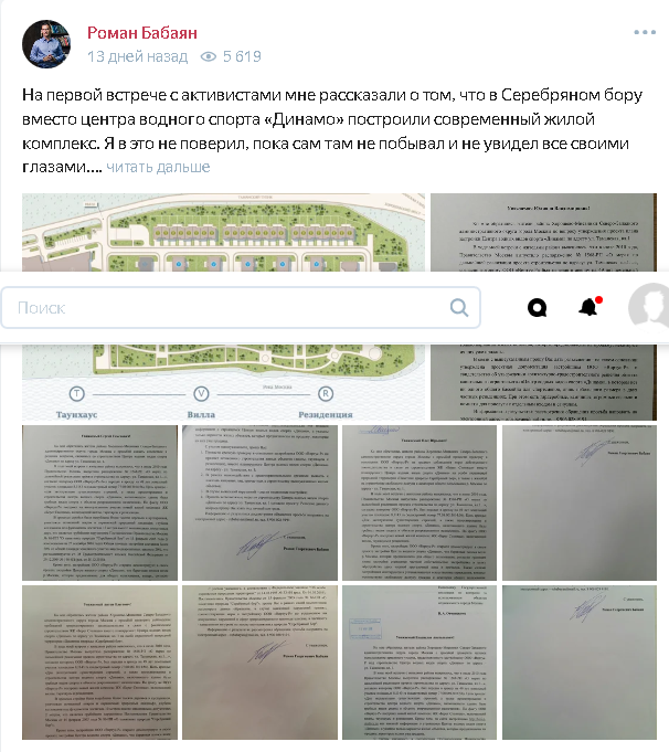 Screenshot_2019-04-23 Яндекс Район(1).png