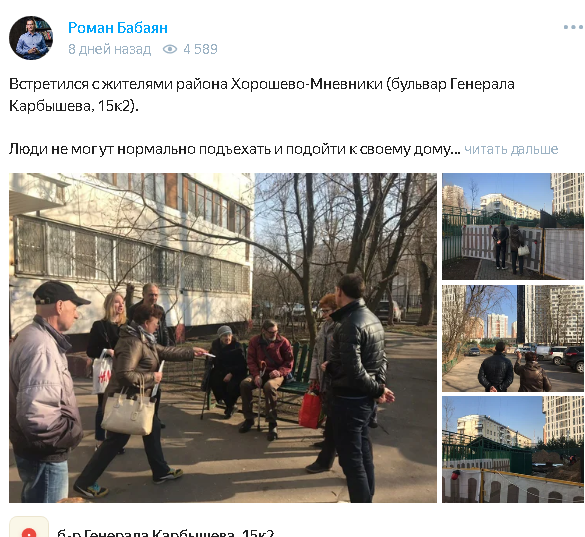 Screenshot_2019-04-23 Яндекс Район.png
