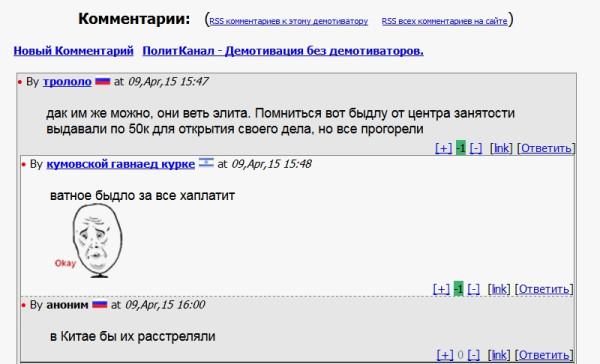 Безымянный-1.jpg