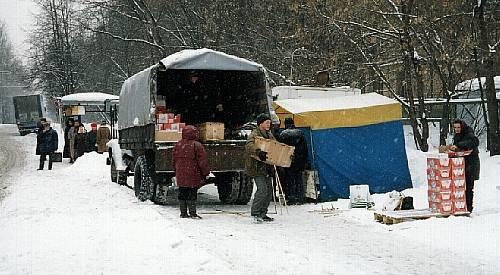 1999-03.jpg