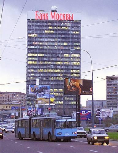 1999-12.jpg