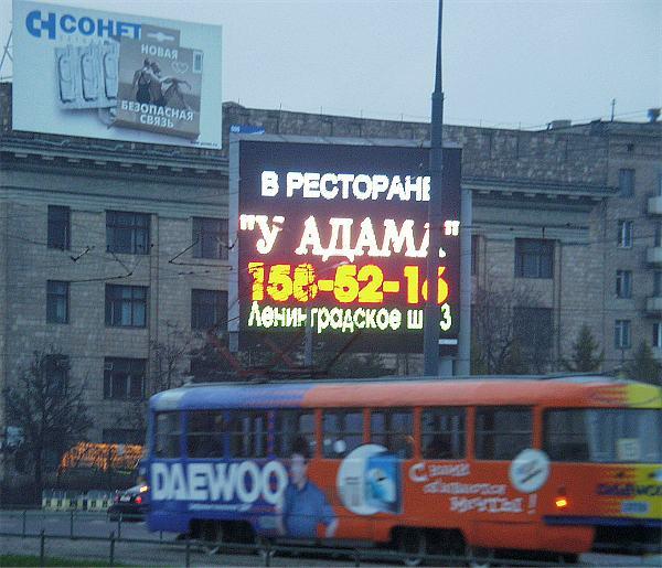2001-10.jpg