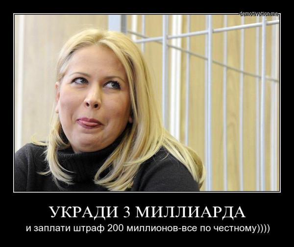 """В """"ДНР"""" хотят """"узаконить"""" собственность на оккупированных территориях, - ИС - Цензор.НЕТ 6479"""
