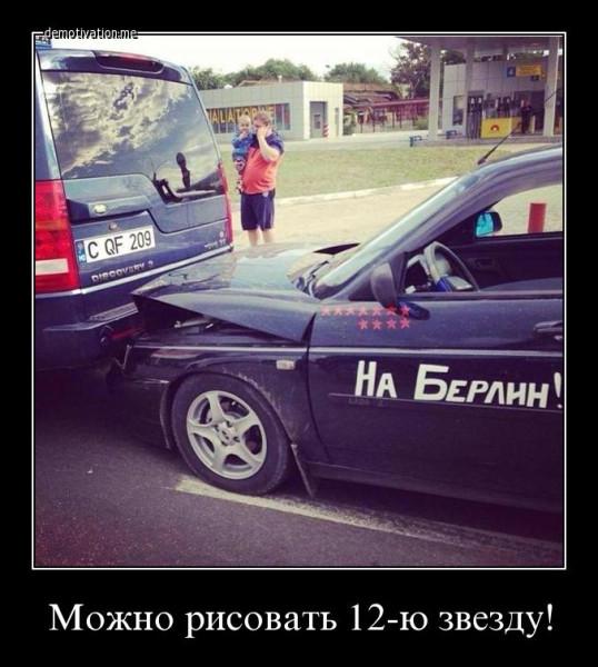 daizohdc8ov2.jpg