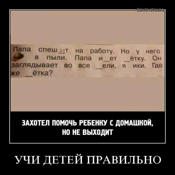 7votiy4jtpka.jpg