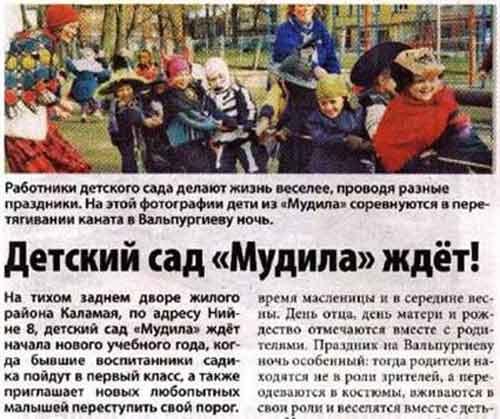 halbot.ru