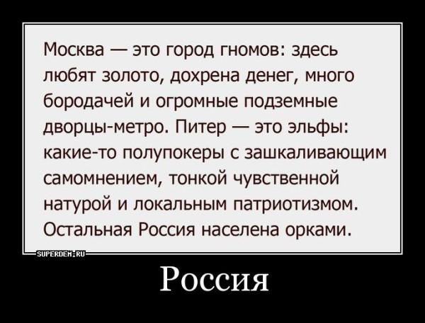 scrin18149.jpg