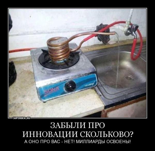 scrin16515.jpg