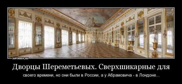 scrin16017.jpg