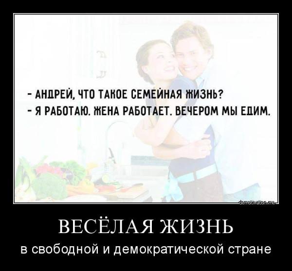 8f2qb3cty3dd.jpg