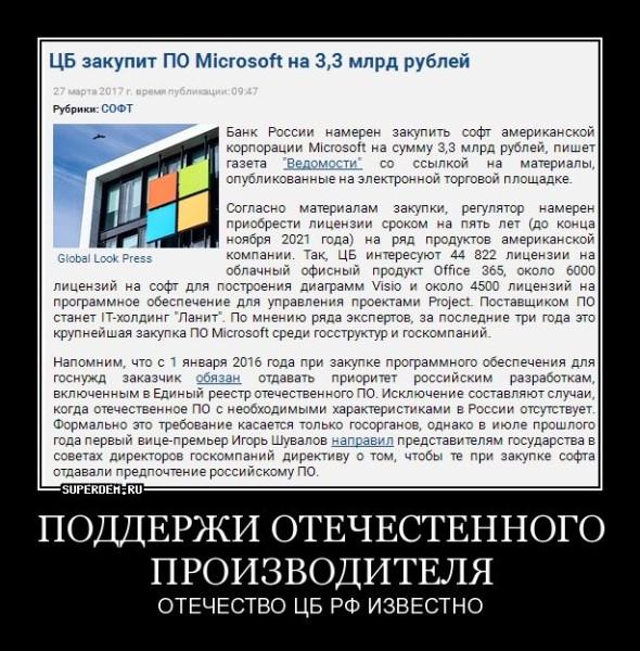 scrin39269.jpg