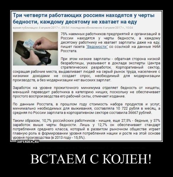 scrin40866.jpg