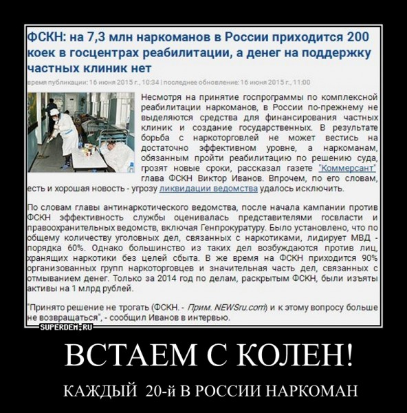 scrin64017.jpg