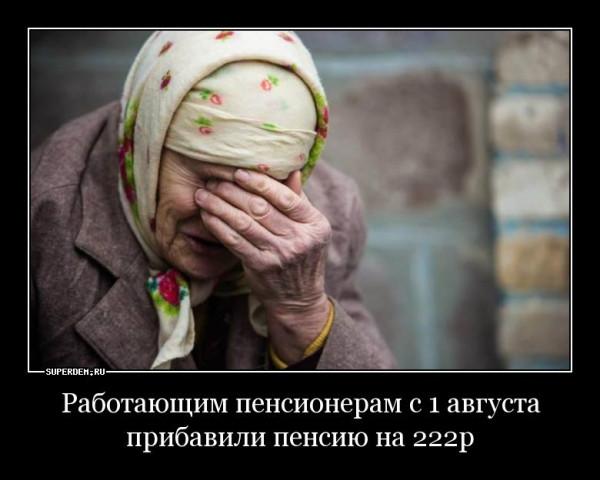 scrin72688.jpg