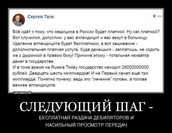 scrin100620.jpg