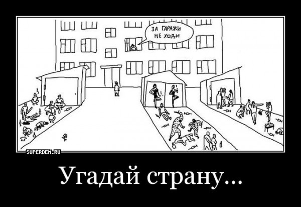 scrin106107.jpg