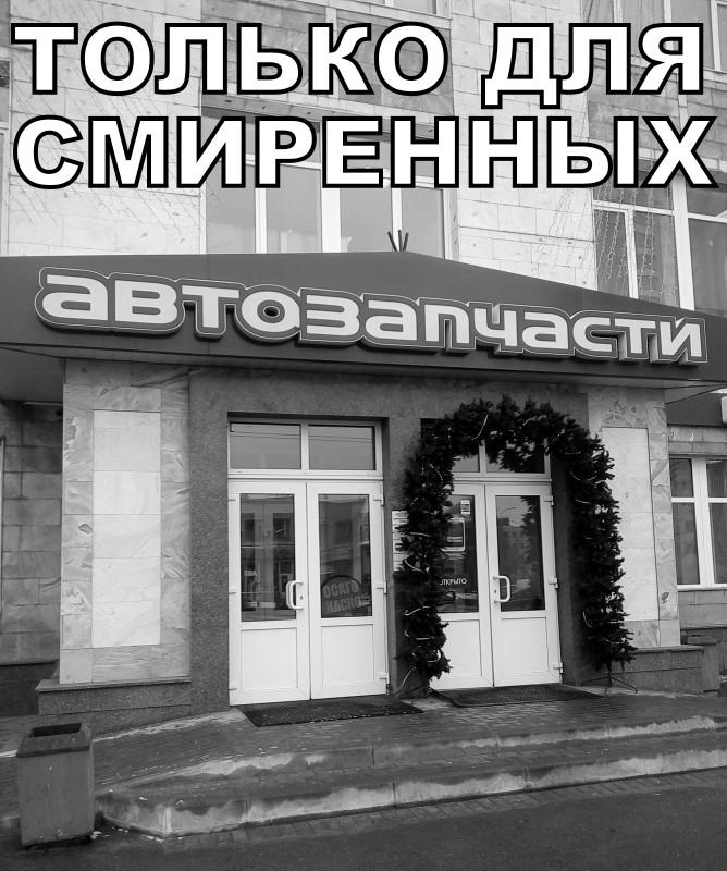 IMG_20171130_115952.jpg