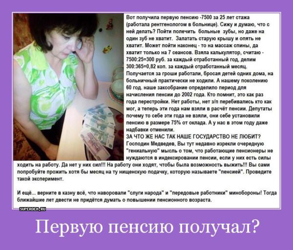 scrin110595.jpg