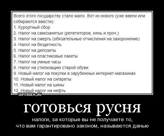 scrin107906.jpg