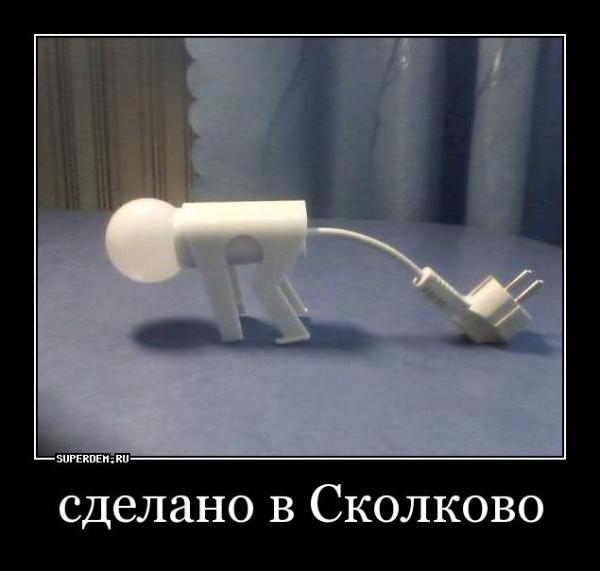 scrin115027.jpg