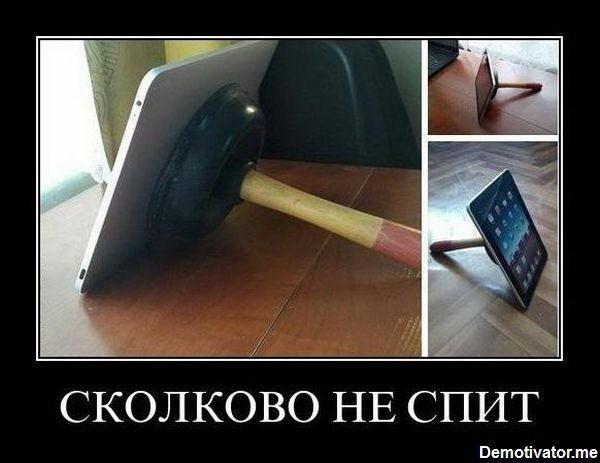 Demotivatory-Skolkovo-32.jpg
