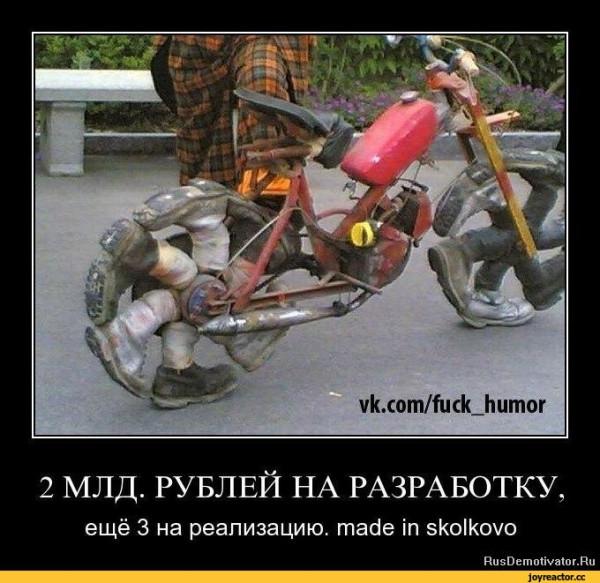 импортозамещение-линукс-за-40-млн-рублей-2628788.jpeg