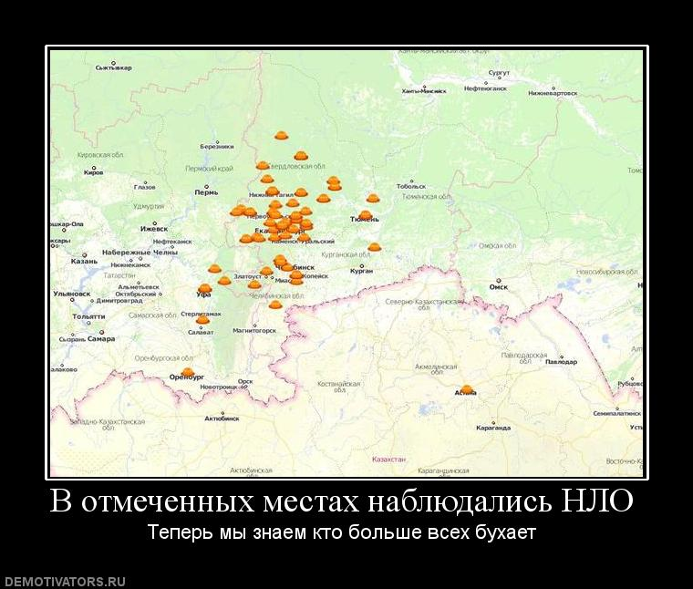 408577_v-otmechennyih-mestah-nablyudalis-nlo